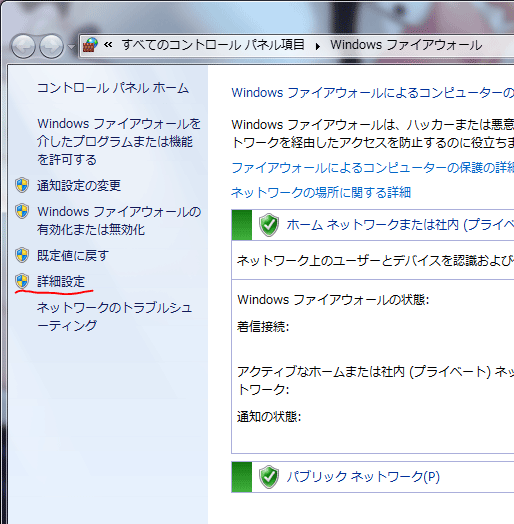 Problems Downloading Itunes Windows 8